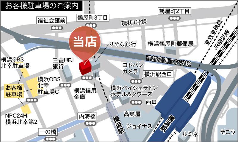 朝日土地建物 横浜支店 提携駐車場のご案内